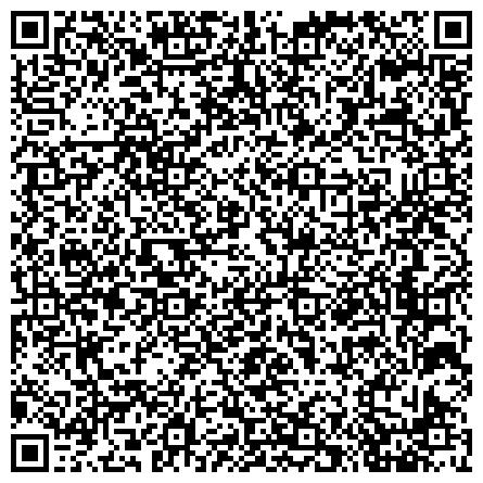 QR-код с контактной информацией организации ООО ИНГЕО