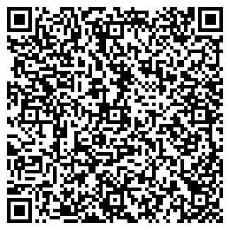 QR-код с контактной информацией организации ИРКУТСКОЕ, ООО