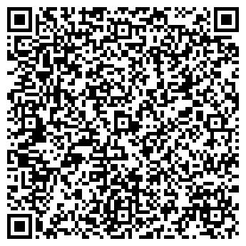 QR-код с контактной информацией организации ИРКУТСКУНИВЕРСАЛСТРОЙ, ООО