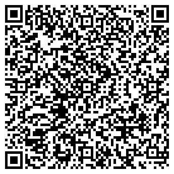 QR-код с контактной информацией организации КЕРАМИКА СТРОЙ, ООО
