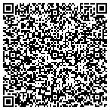 QR-код с контактной информацией организации КОМПАНИЯ РУБИС-УГОЛЬ, ЗАО