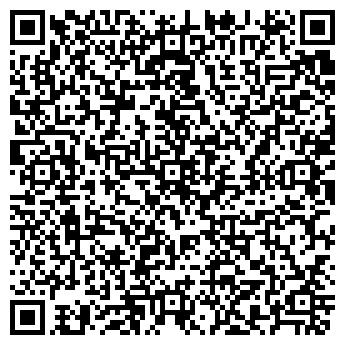QR-код с контактной информацией организации МОДУЛЕКС, ООО