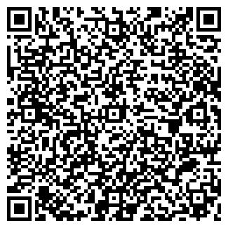 QR-код с контактной информацией организации НЭСКО, ООО