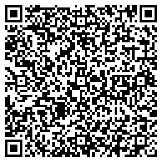 QR-код с контактной информацией организации САН-РОМА, ЗАО