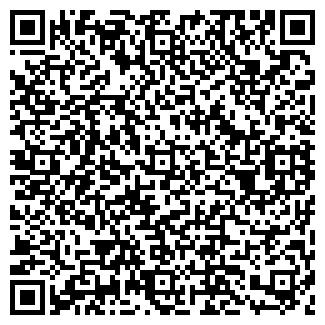 QR-код с контактной информацией организации СИБСАЛЕНД