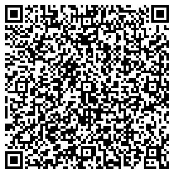 QR-код с контактной информацией организации СИБСТРОЙЭНЕРГО, ООО