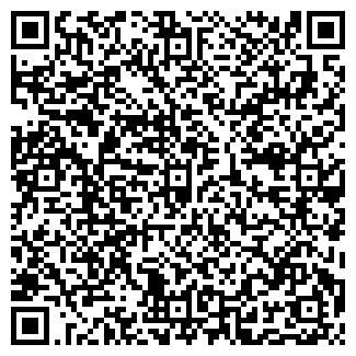 QR-код с контактной информацией организации СИБ-ГОЛД, ЗАО