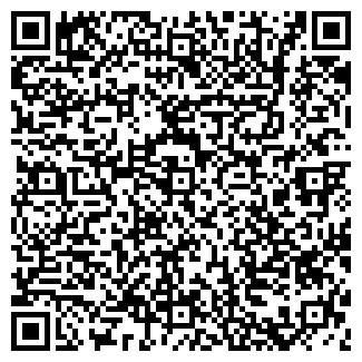 QR-код с контактной информацией организации ЕВРОГАЗ, ООО
