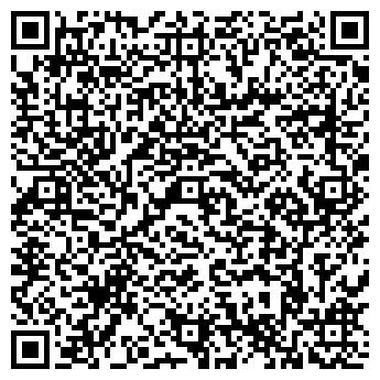 QR-код с контактной информацией организации АТС-СЕРВИС, ЗАО