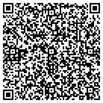 QR-код с контактной информацией организации АЛЬТЕРА КОМПАНИЯ, ООО