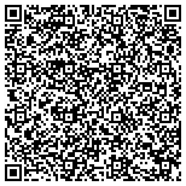QR-код с контактной информацией организации ВОСТСИБСАНТЕХМОНТАЖ ИРКУТСКОЕ МОНТАЖНОЕ УПРАВЛЕНИЕ N2 ТРЕСТА