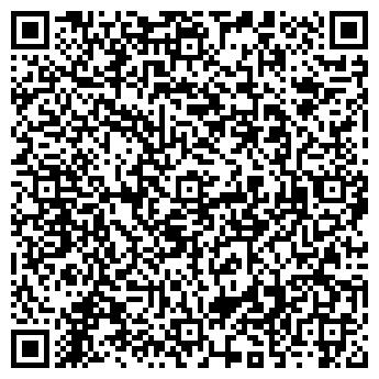 QR-код с контактной информацией организации ДЕТСКИЙ САД № 1193