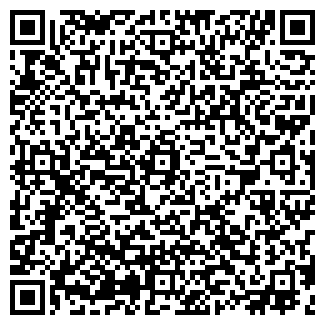 QR-код с контактной информацией организации ООО АВТОСЕРВИС