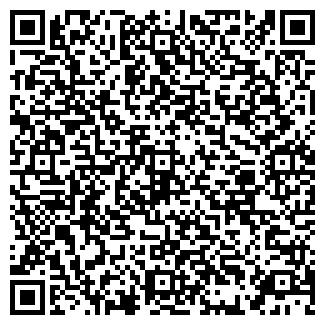 QR-код с контактной информацией организации ООО ИЛИГА