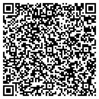 QR-код с контактной информацией организации АВТОSOS