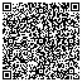 QR-код с контактной информацией организации ЕВРОМОЙКА