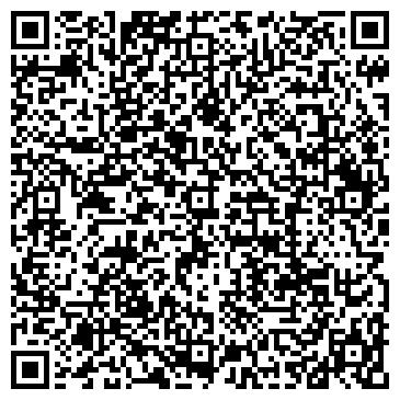 QR-код с контактной информацией организации БАЙКАЛЬСКАЯ ОРГАНИЗАЦИЯ СТРОИТЕЛЬСТВА, ООО
