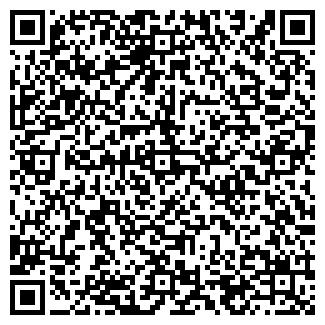QR-код с контактной информацией организации ДЕТИ В МОДЕ