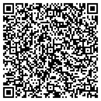 QR-код с контактной информацией организации № 7 ДЕТСКИЙ ДОМ
