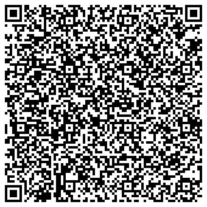 QR-код с контактной информацией организации ОТДЕЛ ГОСУДАРСТВЕННОЙ ПРОТИВОПОЖАРНОЙ СЛУЖБЫ ЖАЛАЛ-АБАДСКОЙ ОБЛАСТИ