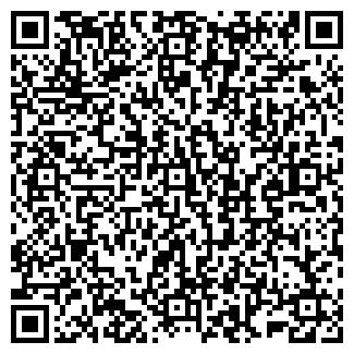 QR-код с контактной информацией организации № 404 ЯСЛИ-САД