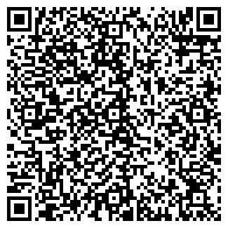 QR-код с контактной информацией организации КОНКУРЕНТ ПЛЮС