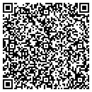 QR-код с контактной информацией организации ЛИНЕВСКОЕ, ЗАО