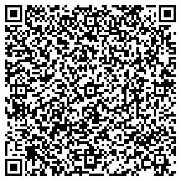 QR-код с контактной информацией организации БОГЕМА ЦЕНТР СВАДЕБНОЙ И ВЕЧЕРНЕЙ МОДЫ
