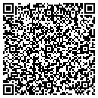 QR-код с контактной информацией организации БЕЛАЯ МАГИЯ