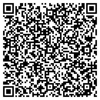"""QR-код с контактной информацией организации """" ЖАСМИН """""""