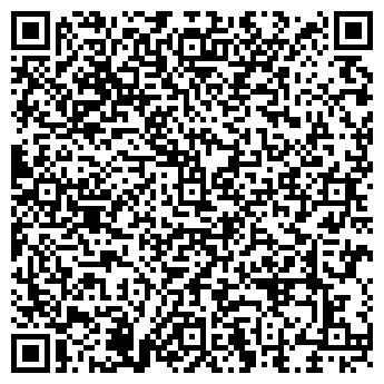 QR-код с контактной информацией организации КАДИЛЛАК НА СВАДЬБУ