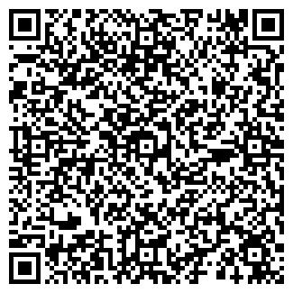 QR-код с контактной информацией организации ЛАЙМЕ САЛОН