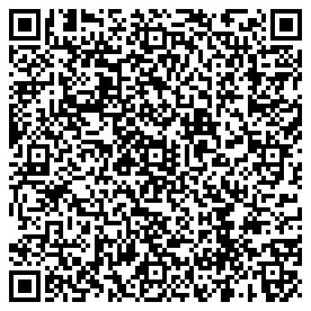 QR-код с контактной информацией организации ЛАНА СВАДЕБНЫЙ САЛОН
