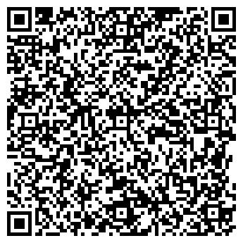QR-код с контактной информацией организации СВАДЕБНЫЙ КАПРИЗ