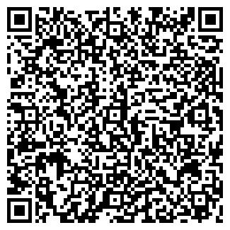 QR-код с контактной информацией организации DOSUG, ООО