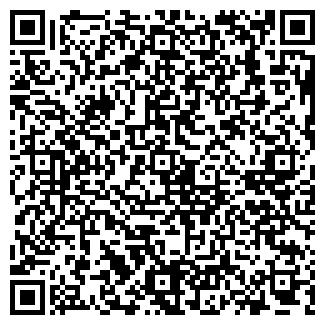 QR-код с контактной информацией организации ILLUSION VIDEO