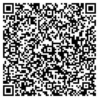 QR-код с контактной информацией организации JULIA