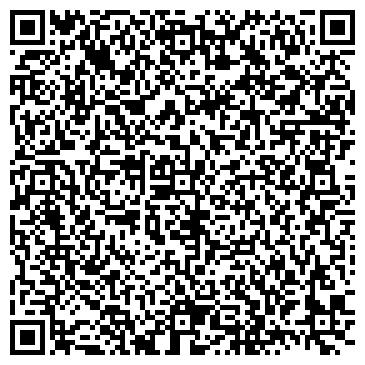 QR-код с контактной информацией организации КРИСТАЛЛСИБ ИСКИТИМСКИЙ ЗАВОД НАПИТКОВ, ООО