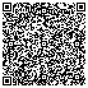 QR-код с контактной информацией организации № 5 ЗАВОД ЖБИ