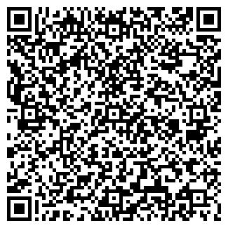QR-код с контактной информацией организации ЛЕБЕДЕВСКОЕ, ЗАО