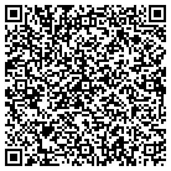 QR-код с контактной информацией организации АНО АВТОШКОЛА