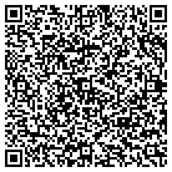 QR-код с контактной информацией организации ВОЛЖСКАЯ КУХНЯ, ООО