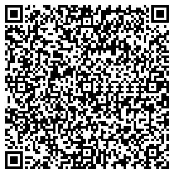 QR-код с контактной информацией организации КАДУШКА ТРАКТИР