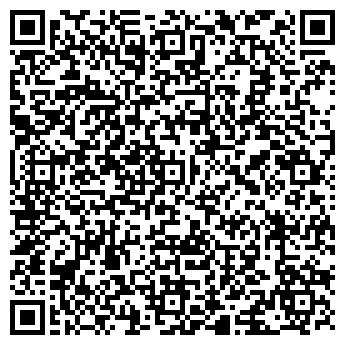 QR-код с контактной информацией организации КАЛИПСО АРТ-АГЕНТСТВО