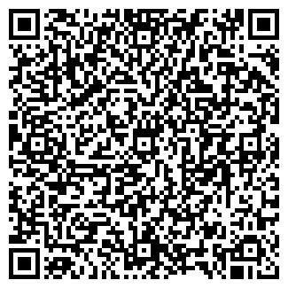 QR-код с контактной информацией организации ПЕРИ, ООО