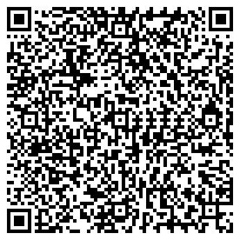 QR-код с контактной информацией организации СТАРЫЙ ГЕОРГ