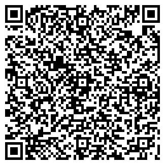 QR-код с контактной информацией организации САНДИС