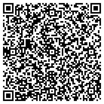 QR-код с контактной информацией организации ИСКИТИМСКИЙ МЯСОКОНСЕРВНЫЙ КОМБИНАТ, ЗАО
