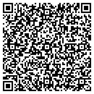 QR-код с контактной информацией организации ХЛЕБ КАМЕНСКА