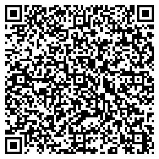 QR-код с контактной информацией организации ХЛЕБ СЕЛЕНГИНСКА
